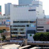"""仙台PARCO2〜今までのパルコとは違う """"オトナ"""" をメインターゲットにした新しいパルコが仙台駅前にオープン!"""