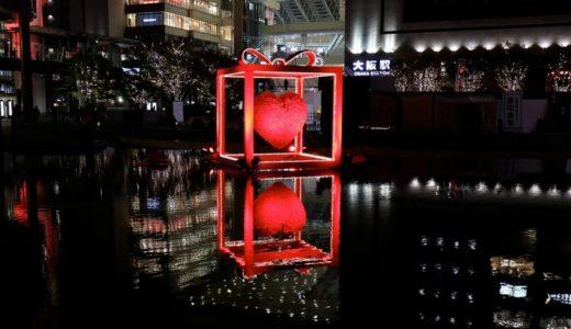 グランフロント大阪のうめきた広場に登場した「Red Heart Gift」はセンス抜群の洒落たオブジェだった!