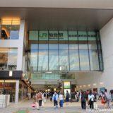 「杜の陽だまりガレリア」完成した仙台駅東西自由通路は幅16m、3層吹抜けの大空間!