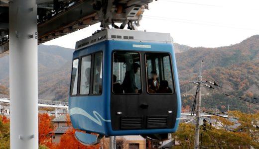 スカイレール(広島短距離交通瀬野線)は、最急勾配263‰を駆け上がる懸垂式モノレールとロープウェイを組み合わせた交通システム!