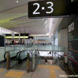 全面開業したJR広島駅橋上駅舎の状況17.11~在来線ホーム編~