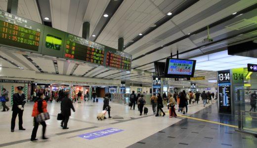 JR新大阪駅コンコース改良工事 15.01