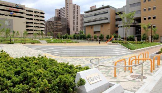 金塚ふれあい中央公園(阿倍野再開発2号公園)