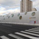 アストラムラインー新白島駅(しんはくしまえき)は、オーガニックデザインのグッドデザインな駅でした!