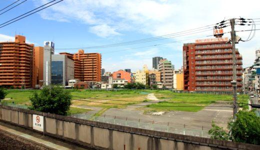 大阪市がJR環状線新今宮駅前にある未利用の市有地約1.4haなどを活用する為マーケティング・リサーチを実施