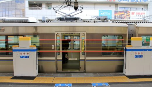 JR京都線ー高槻駅に建設中の新快速専用ホームに「昇降式ホーム柵」の設置が決定!