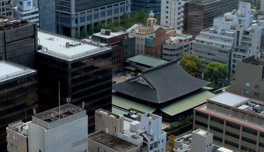 「御堂会館」建替着手および「エクセルホテル東急」の関西初出店が明らかに!日本初の寺院山門と一体となった高層ホテルが御堂筋に誕生!