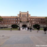 MIRAIZA OSAKA-JO(ミライザ大阪城)ーエントランス・階段・内装編