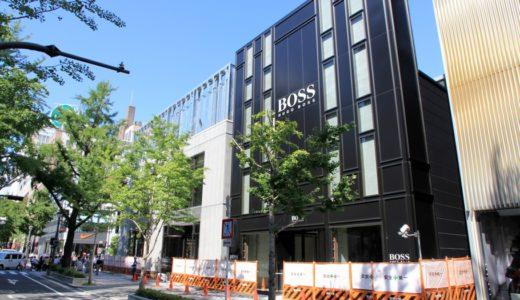 HUGO BOSS|ヒューゴ ボスが新たな路面店を心斎橋に展開!西日本の旗艦店「BOSS ストア 心斎橋店」!?