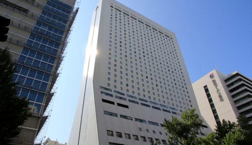 ホテル日航大阪ープレミアムフロア