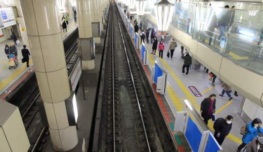 御堂筋線天王寺駅の可動式ホーム柵の設置工事が本格化、