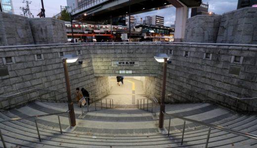 地下鉄中央線・長堀鶴見緑地線ー森ノ宮駅に新サインシステムの導入が始まる