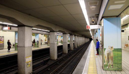 天王寺動物園の開園100周年にあわせて地下鉄御堂筋線の動物園前駅がプチ・リニューアル!