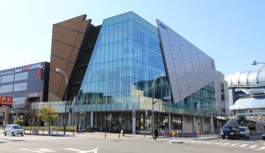 大阪ガスの情報発信拠点hu+gMUSEUM(ハグミュージアム)は2015年1月30日にオープン!記念イベントには上戸彩さんも来場!