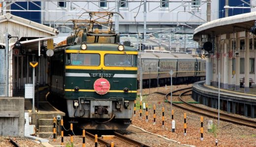 日本最長区間(大阪~札幌)を走る豪華寝台特急「トワイライトエクスプレス」来春廃止へ