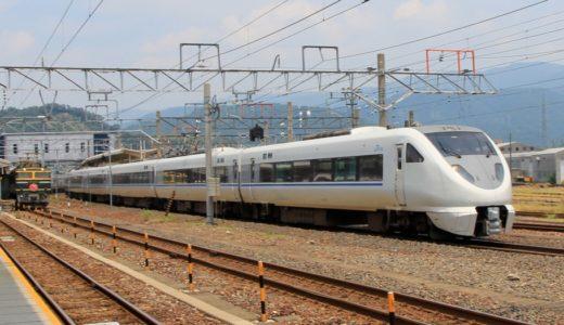 JR西日本が「サンダーバード」用681系・683系車両をリフレッシュすると発表!今秋から順次投入開始!