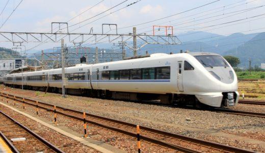 北陸新幹線開業後に新設される特急列車の愛称は「ダイナスター」「能登かがり火」、七尾線の観光列車は「花嫁のれん」に決定!