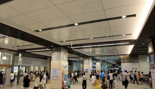 阪急梅田駅リファイン工事 14.08