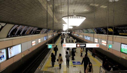 御堂筋線心斎橋駅でも可動式ホーム柵の設置工事が進んでいます