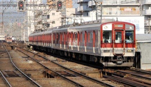 近鉄が2016年3月19日にダイヤ変更を実施、大阪線の20時以降の快速急行は全て急行に変更の上15分ヘッド化