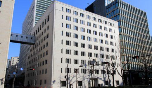 日本生命本店南館の外壁リニューアルが完成、本館と同じテイストの花崗岩貼りの外観に変身!