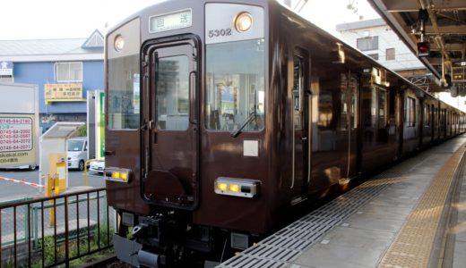 近鉄奈良線100周年記念デボ1形塗装色車両(ヒストリートレン)が試運転開始!