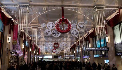 「0号線のPLATFORM」梅田阪急ビル1階 南北コンコース クリスマス・イルミネーションが開催中!