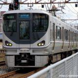 JR西日本ー225系電車