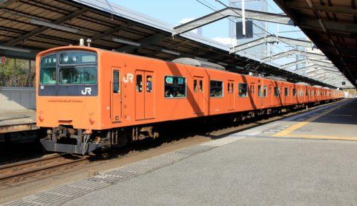 JR大阪環状線3ドア車で統一へ、ホームドア導入に弾み