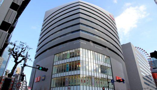ヤンマー本社ビルが竣工。最新・最旬・最高を謳うグローバル旗艦店「UNIQLO OSAKA」もグランドオープン!