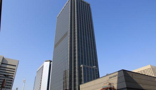 OBPキャッスルタワー