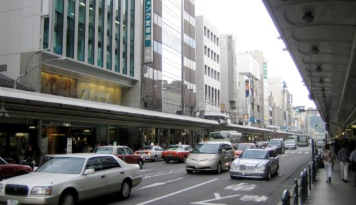京都・四条通の歩道拡幅と公共交通優先化(歩いて楽しいまちなか戦略)