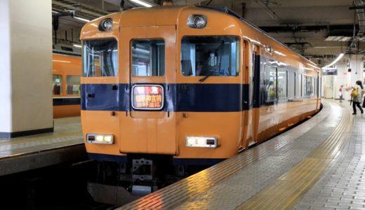 近鉄12400系電車(サニーカー)