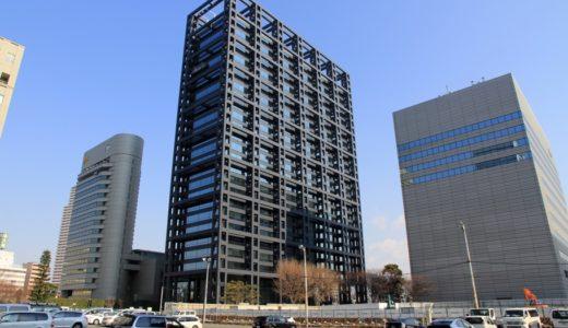 大阪東京海上日動ビルディング