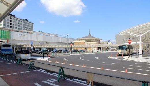 JR奈良駅東口駅前広場工事 14.09