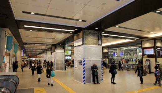阪急梅田駅リファイン工事 15.01