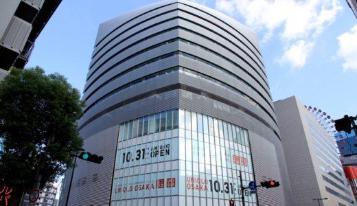 ヤンマーグループ新本社ビル(仮称)14.09