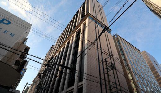 三菱東京UFJ銀行大阪ビル別館の建設工事の状況 17.12
