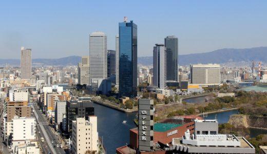 大阪の副都心OBP(大阪ビジネスパーク)の用途拡大を決定!学校、病院、ビジネスサポートとしての居住施設が可能に!