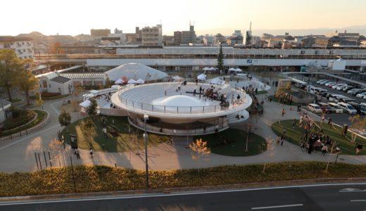 天理駅前広場 CoFuFun(コフフン)がオープン!佐藤オオキ氏デザインによる古墳モチーフの広場は楽しい仕掛けがいっぱい!