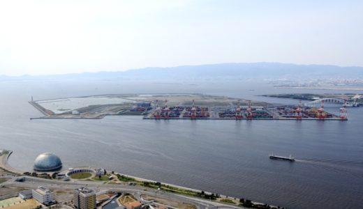 カジノを設置したIR(統合型リゾート)の候補地は夢洲が有力、投資額は5000億円以上!
