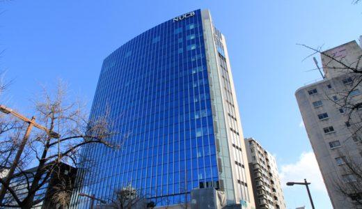 名古屋商科大学 丸の内キャンパスの建設状況 15.01