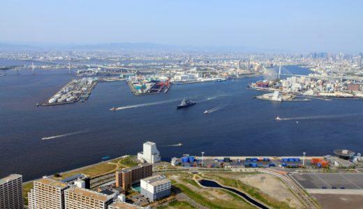 ユニバーサル・スタジオ・ジャパン(USJ)が、カジノを含む統合型リゾート(IR)への参入を検討!