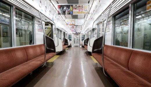 南海8300系電車(車内編)