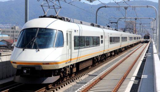 近鉄21000系電車(アーバンライナーplus)