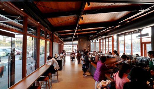 スターバックスコーヒー 奈良鴻ノ池運動公園店が開店!奈良・鴻ノ池のスタバはインスタ映えする店舗でオシャレだった!(店内編)