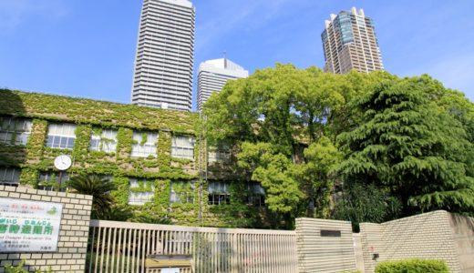大阪市立市岡商業高跡地は大学!今年11月に学校法人を対象にした一般競争入札を実施