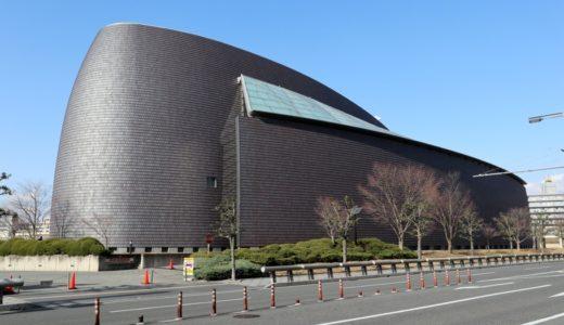 """なら100年会館〜磯崎新氏が手がけた建築は「奈良の文化を育て、世界に発信する""""文化の船""""」をイメージ"""