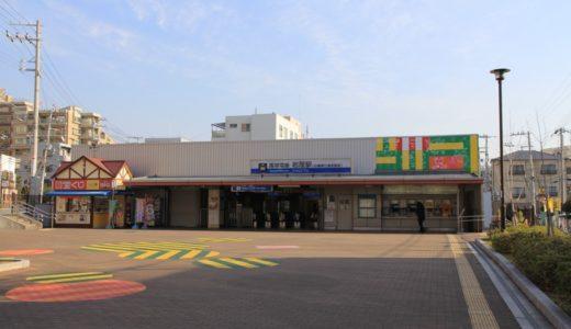 阪神本線-岩屋駅