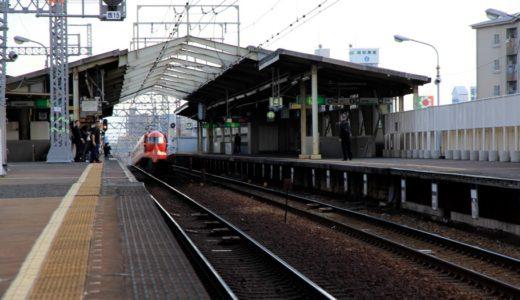 新今宮駅を行く赤いラピート ネオ・ジオンバージョン